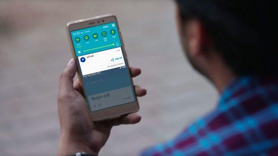 携帯電話網未接続でも緊急警報を受信できるアプリをIBMが開発