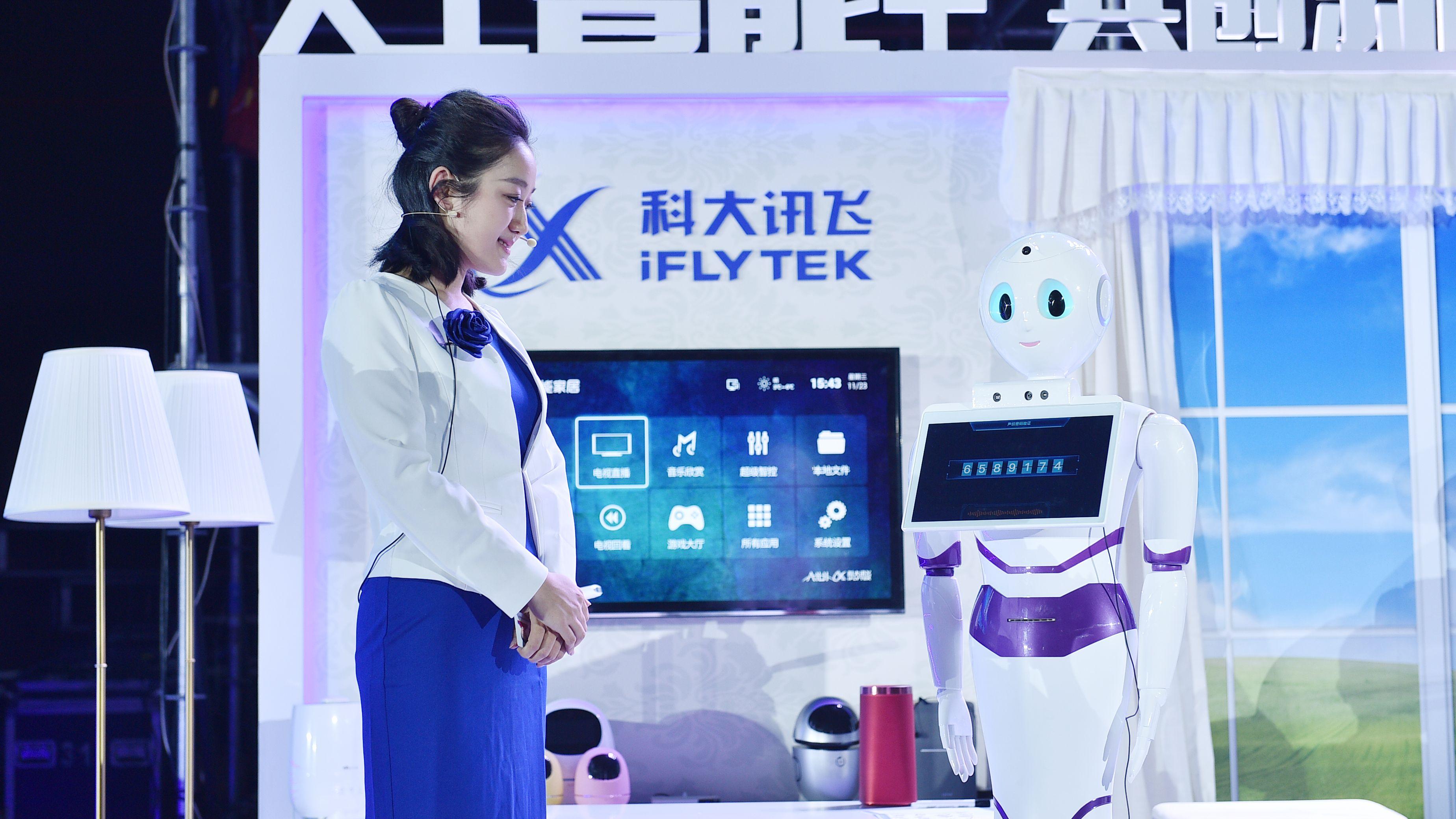 利用者は5億人超、謎のAI企業の音声アプリが変える中国の風景