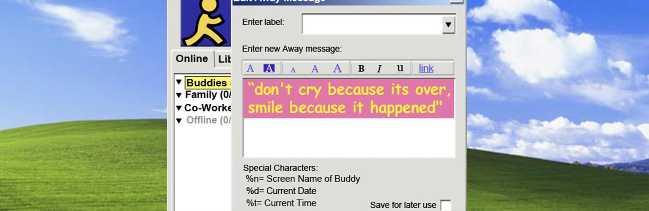 ネットで大事なことは AOLメッセンジャーが すべて教えてくれた