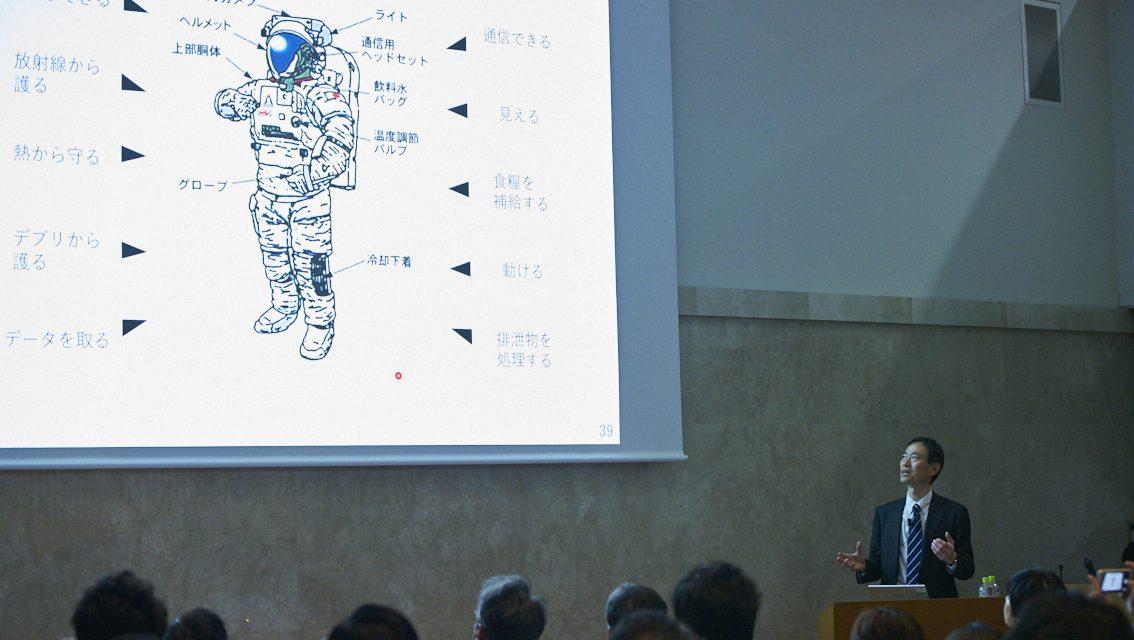 宇宙が「ビジネス」になるとき、日本は世界とどう戦うか?