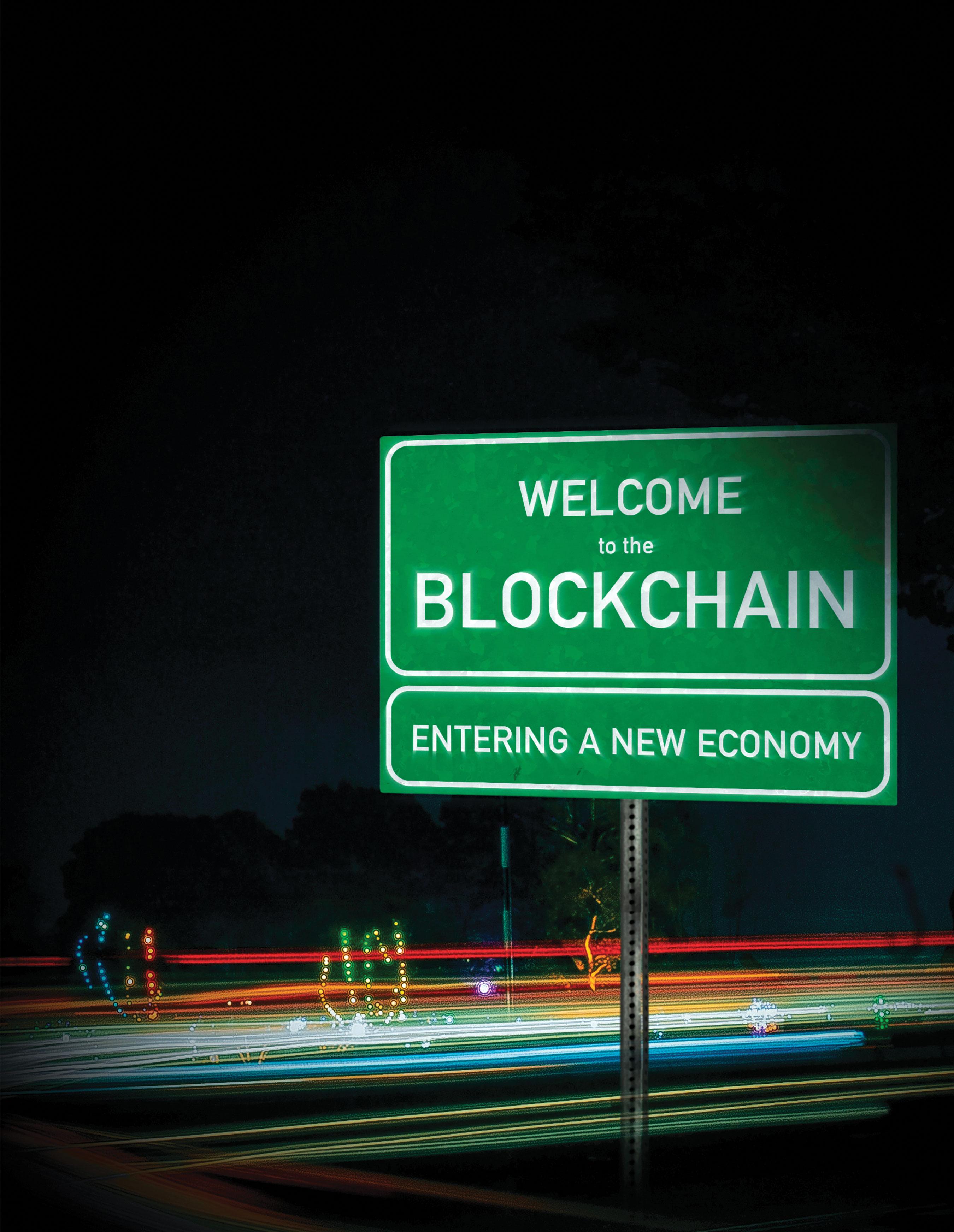 複式簿記以来の革命 ブロックチェーンが作る 新しい「信用」