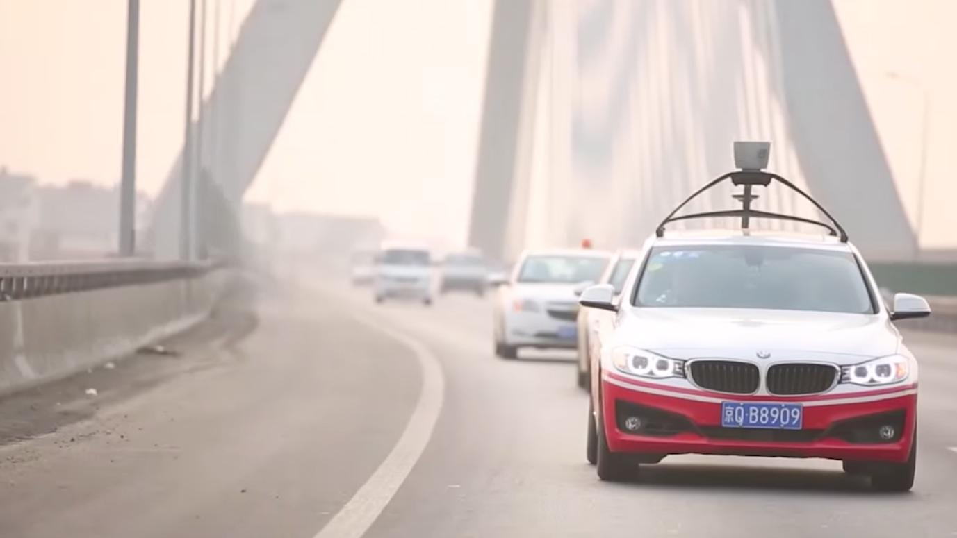 中国が自律自動車のガイドラインを策定、全都市で試験可能に