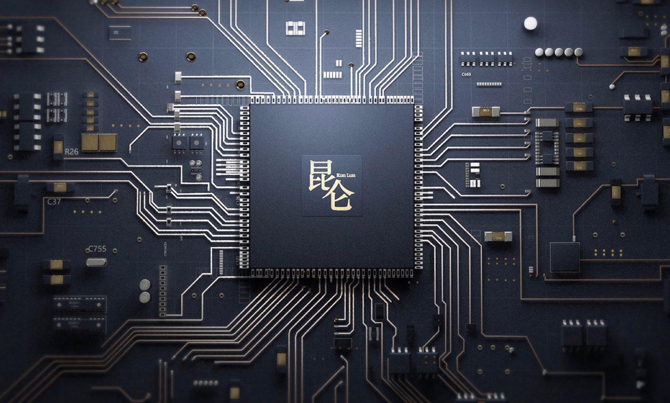 AI企業への転換急ぐバイドゥ、初の専用チップを発表