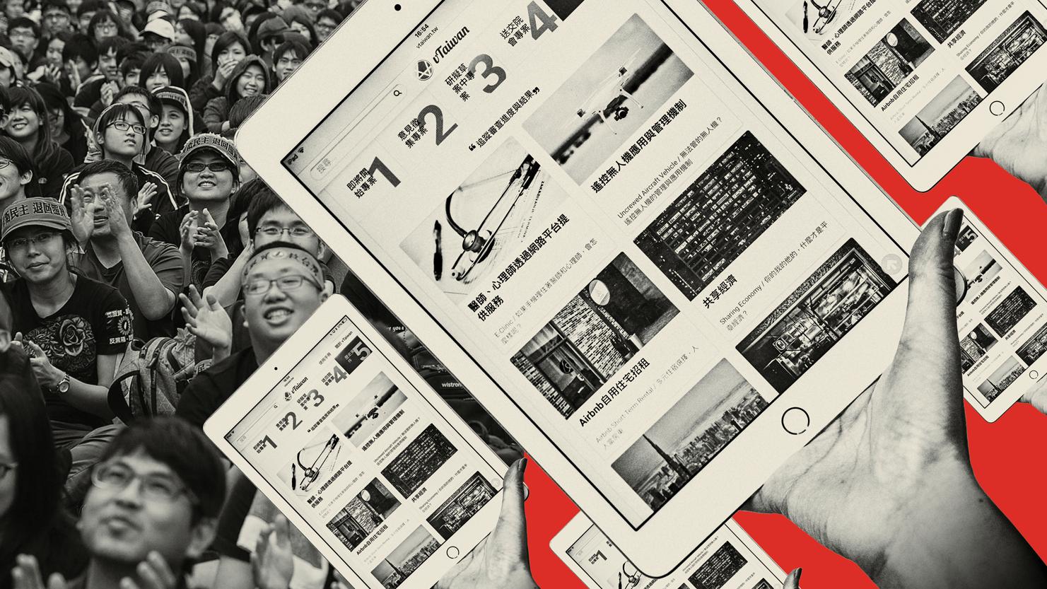 「ネットの意見が法を作る」 デジタル民主主義で 世界をリードする台湾の挑戦