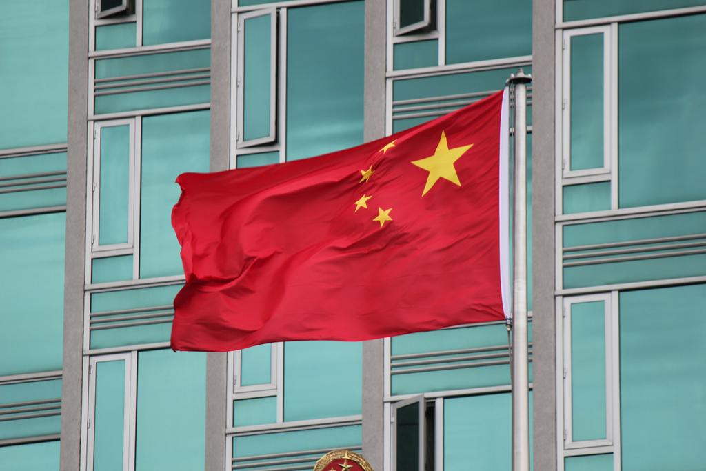 中国が暗号通貨規制を強化、イベントや掲示板書き込みも禁止に