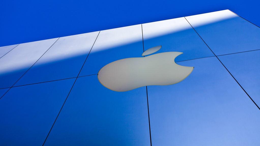 アップルが光学系ベンチャー買収、ARグラス開発加速か