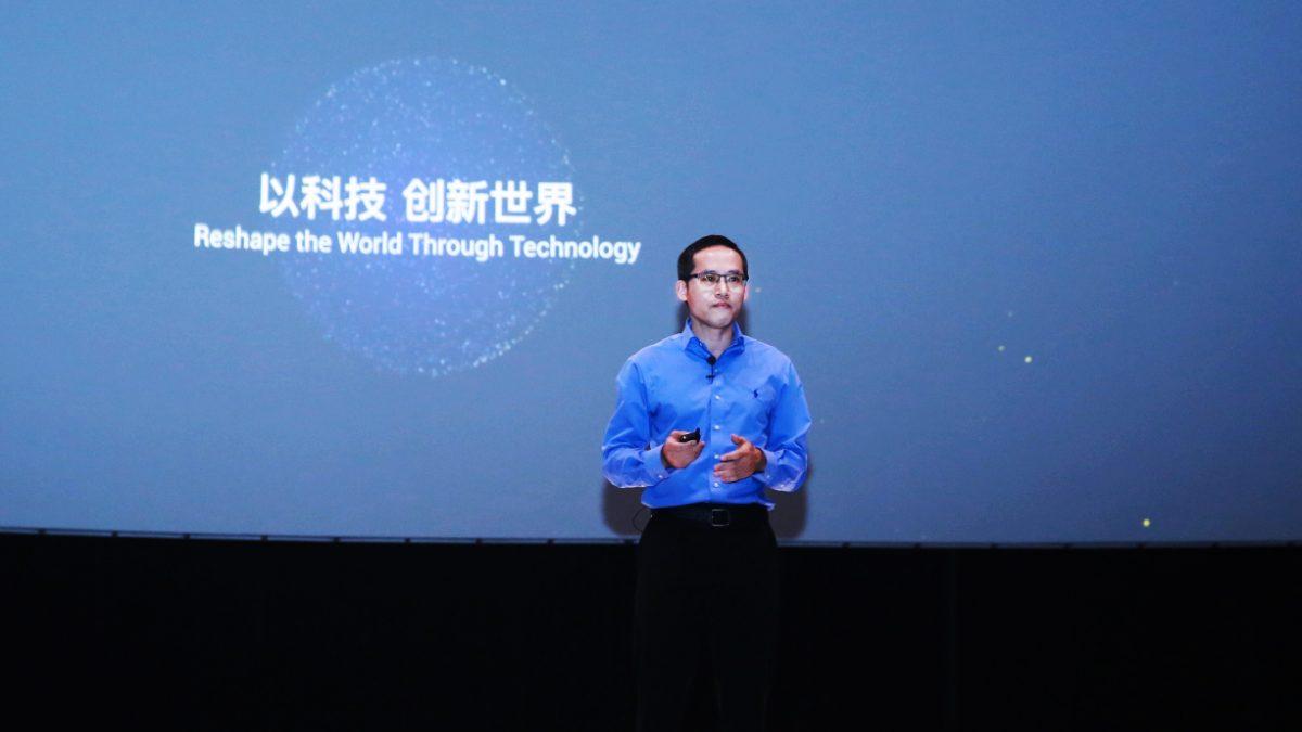 アリババがAIチップ開発で新会社設立、名前は「蜜穴熊」