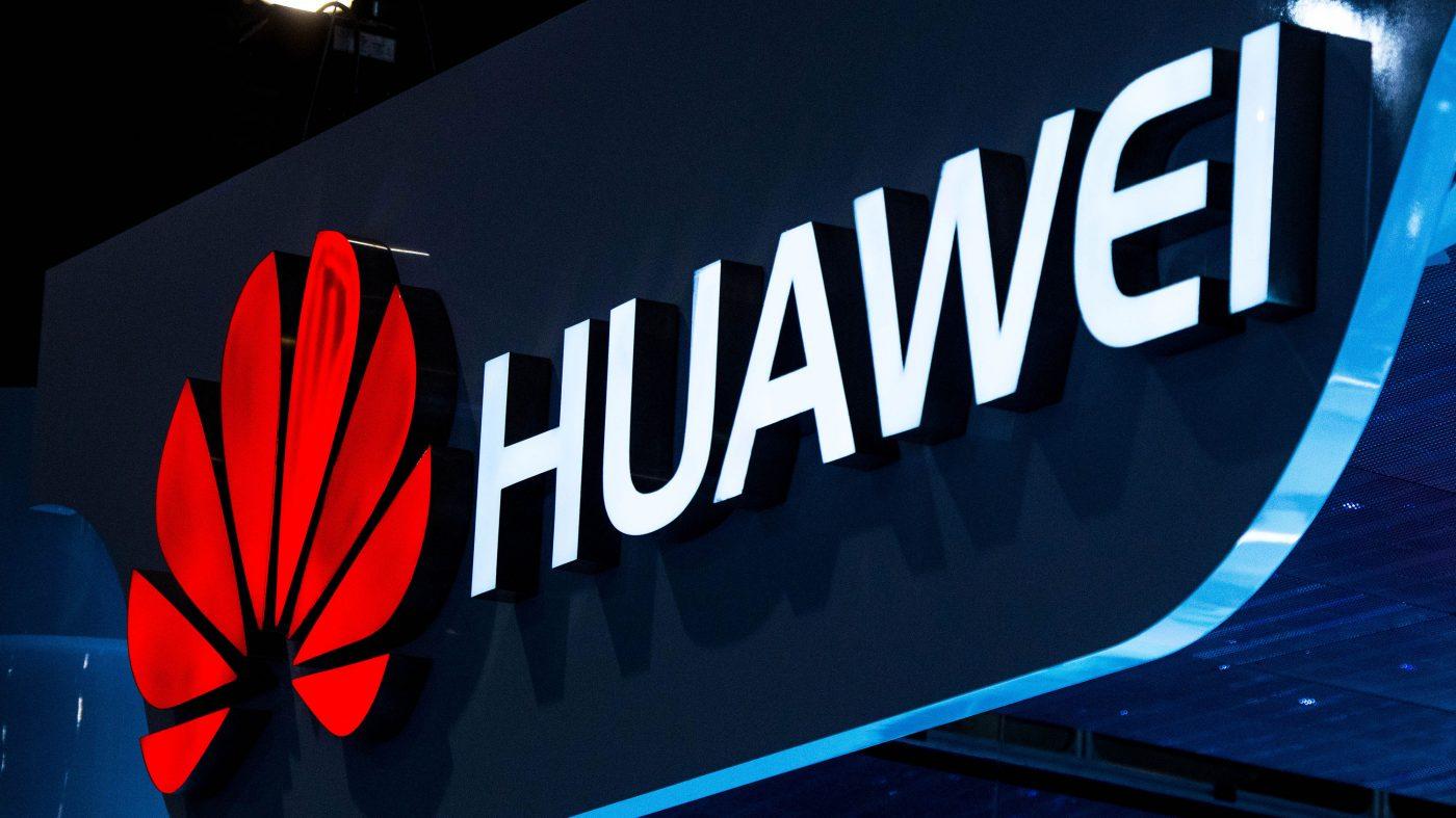 半導体強化へ動く中国、ファーウェイもAIチップ製造へ