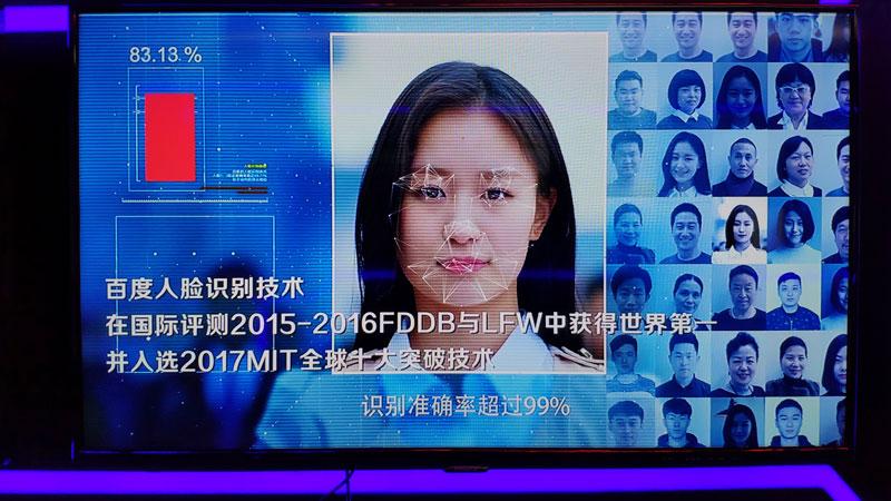 IBMのAI訓練用データセット、フリッカー写真を無断使用か