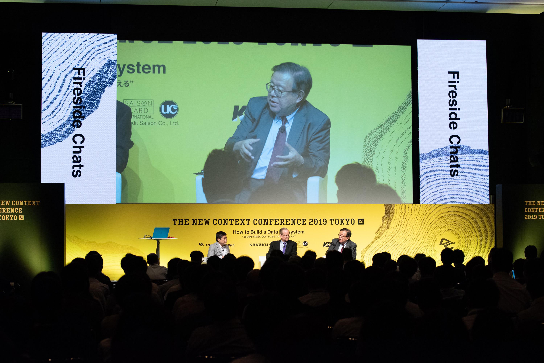 レッシグ、村井純、伊藤穰一が語り合ったデータ保護と活用のあり方