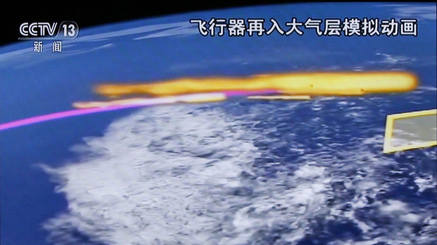 中国の宇宙実験室「天宮2号」が大気圏再突入、南太平洋に落下
