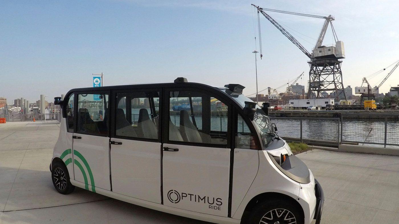 ニューヨーク市で初の自律走行バスが運行を開始
