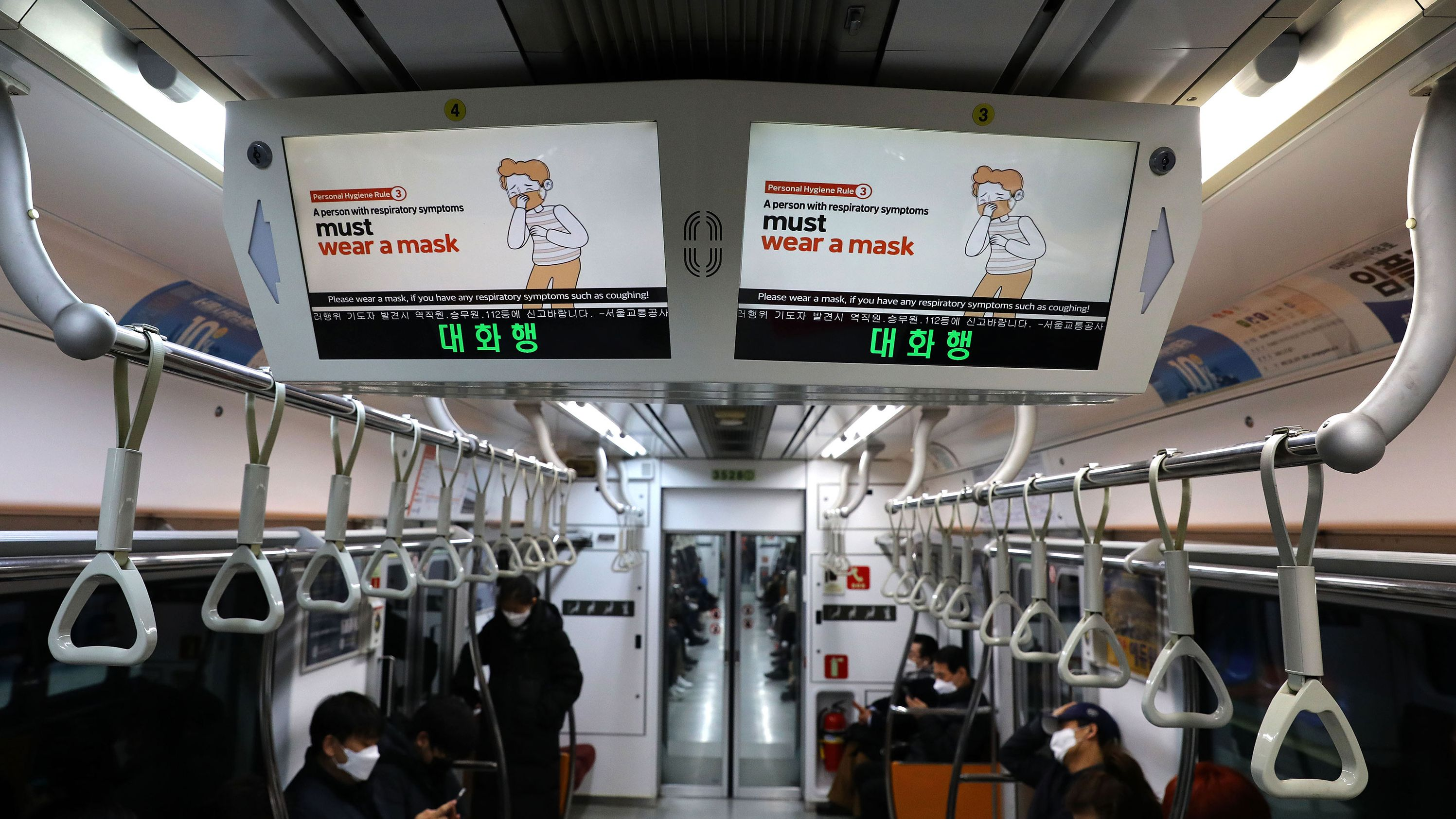 韓国政府が新型コロナ感染者に専用アプリ、GPSで外出監視も