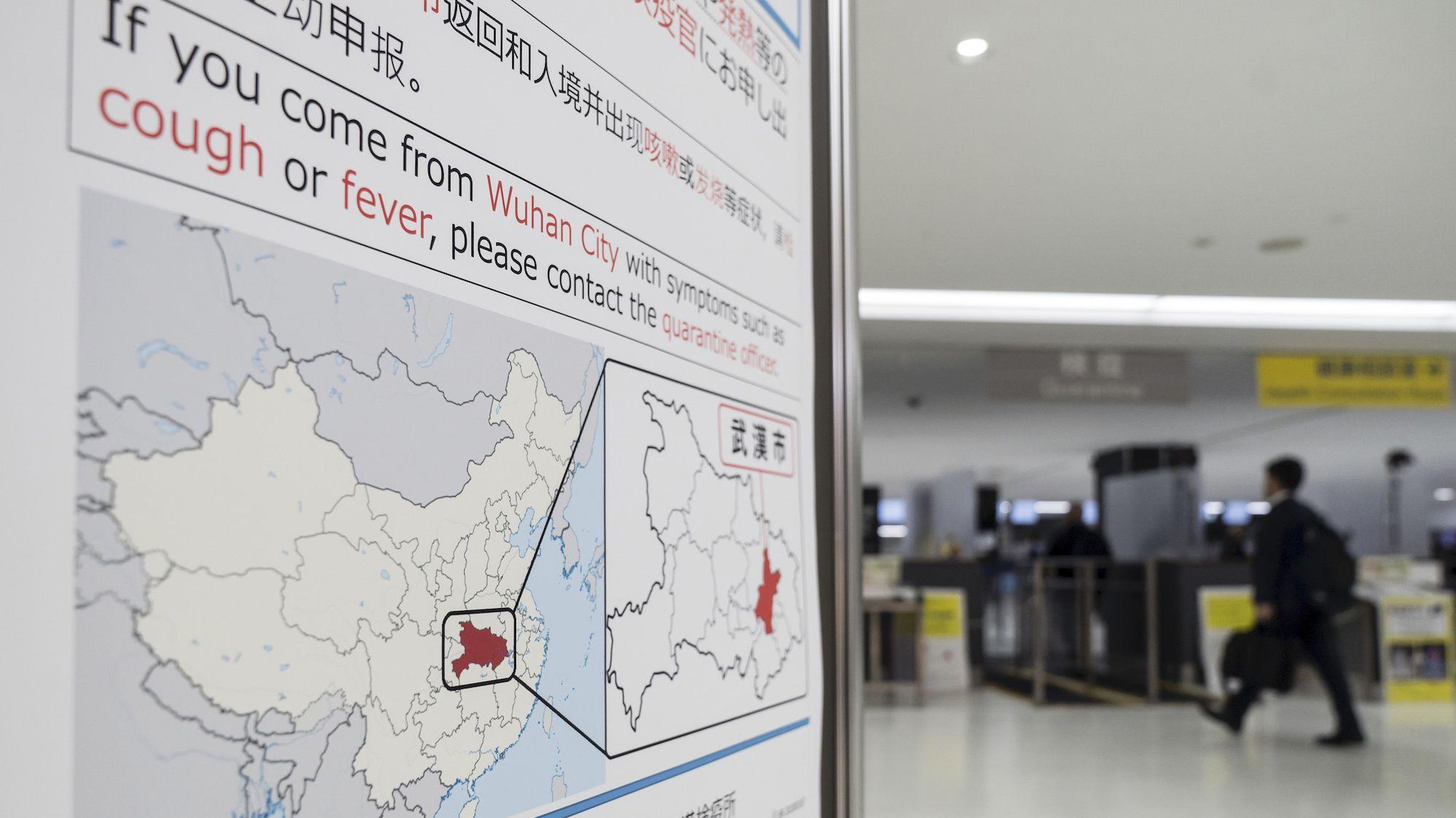 武漢市のロックダウン、新型コロナの感染拡大を減速