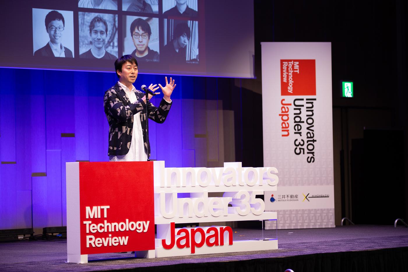 「Innovators Under 35 Japan」2021年度候補者募集のお知らせ